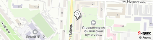 Дуэт на карте Каменска-Уральского