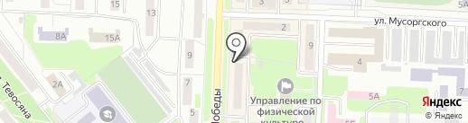 Пив & Ко на карте Каменска-Уральского