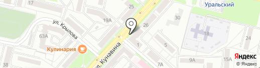 Вкусный на карте Каменска-Уральского