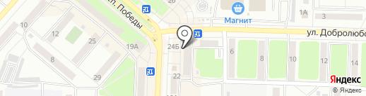 Магазин детских товаров на карте Каменска-Уральского
