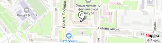 АвтоДруг на карте Каменска-Уральского