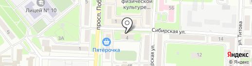 Рефтяночка на карте Каменска-Уральского