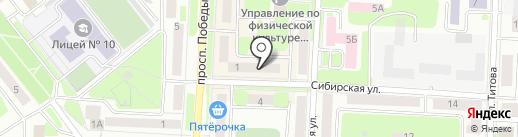 Кладовая Солнца на карте Каменска-Уральского
