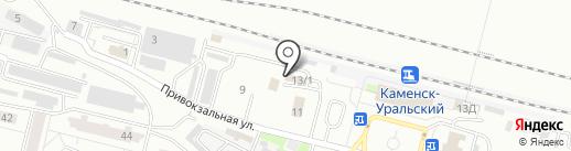 Vip на карте Каменска-Уральского
