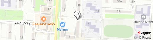 Адвокатский кабинет Тен О.Б. на карте Каменска-Уральского