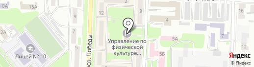 Территориальное управление здравоохранения Южного округа на карте Каменска-Уральского