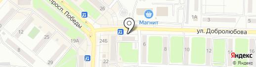 AGFA на карте Каменска-Уральского