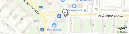 Домашний уголок на карте Каменска-Уральского