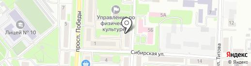 Аптека №158 на карте Каменска-Уральского