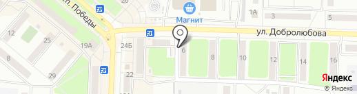 Мастерская по ремонту обуви и одежды на карте Каменска-Уральского
