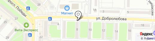 GrossHaus на карте Каменска-Уральского