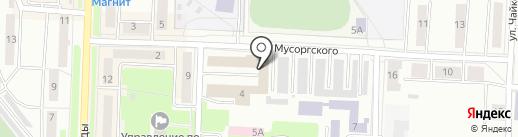 Меркурий на карте Каменска-Уральского