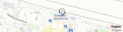 Сервис Центр-УРАЛ на карте Каменска-Уральского