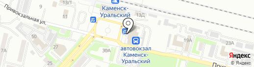 Алиса на карте Каменска-Уральского