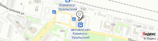 Каури на карте Каменска-Уральского