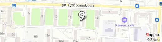 РСМА-Сервис на карте Каменска-Уральского