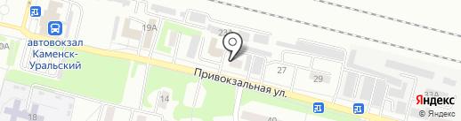 Keyz на карте Каменска-Уральского
