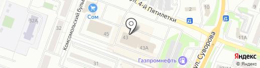 Бутик обуви на карте Каменска-Уральского