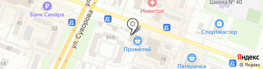 Билайн на карте Каменска-Уральского