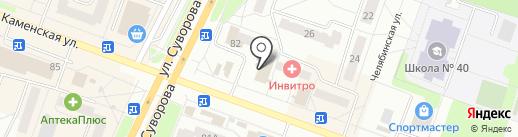БизнесОпора на карте Каменска-Уральского
