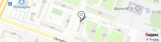 Почтовое отделение №26 на карте Каменска-Уральского