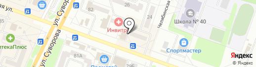 Cdek логистика на карте Каменска-Уральского