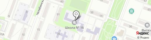 Средняя общеобразовательная школа №16 с углубленным изучением отдельных предметов на карте Каменска-Уральского