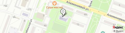 Центр дополнительного образования на карте Каменска-Уральского