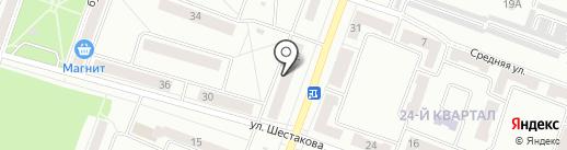 Мелисса на карте Каменска-Уральского