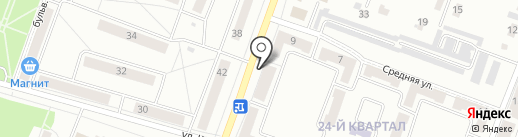 Дом Эксперт на карте Каменска-Уральского