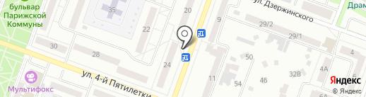 Маргарита на карте Каменска-Уральского