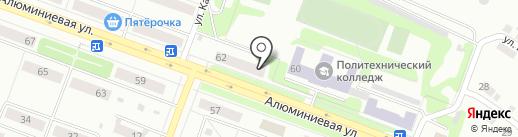 Аргос на карте Каменска-Уральского
