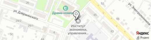 Парикмахерская на карте Каменска-Уральского