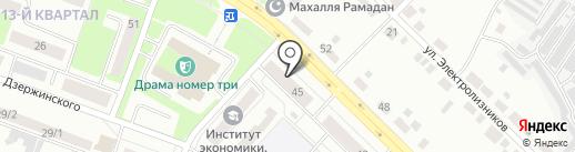 Банкомат, МЕТКОМБАНК на карте Каменска-Уральского