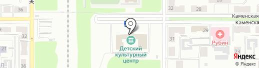 Детский культурный центр на карте Каменска-Уральского