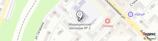 Свердловский областной медицинский колледж на карте Каменска-Уральского