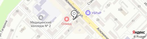 Savio на карте Каменска-Уральского
