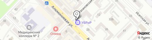 Банкомат, Уральский банк реконструкции и развития, ПАО на карте Каменска-Уральского