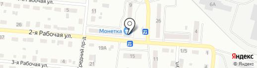 Антилопа на карте Каменска-Уральского