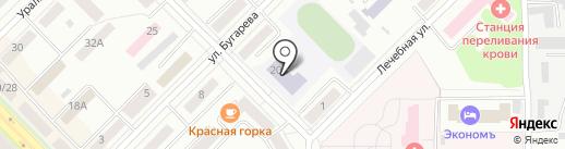 Средняя общеобразовательная школа №20 на карте Каменска-Уральского