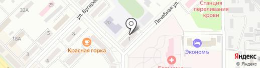 Zaзеркалье на карте Каменска-Уральского