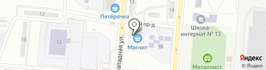 Плюс+ на карте Каменска-Уральского