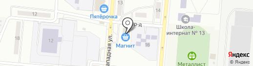 Банкомат, Уральский банк реконструкции и развития на карте Каменска-Уральского