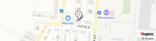 Уральский мрамор на карте Каменска-Уральского