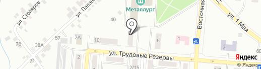 Эконом на карте Каменска-Уральского