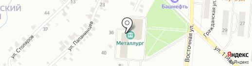 Библиотека №17 на карте Каменска-Уральского