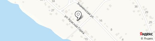 Компания по ремонту холодильников на карте Каменска-Уральского