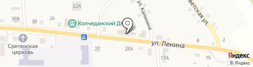 Обувной магазин №72 на карте Колчедана