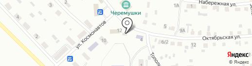 Сытый папа на карте Кургана