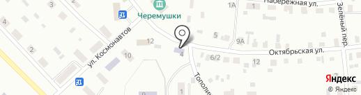 Библиотека №20 на карте Кургана